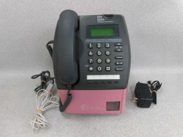 【中古】【鍵なし】NTT PT-13 TEL(P) 公衆電話【ビジネスホン 業務用 電話機 本体】