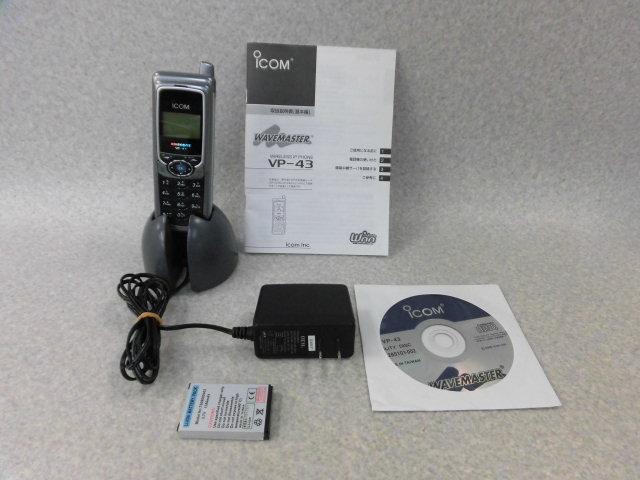 【中古】VP-43ICOM/アイコムワイヤレスIPフォン(携帯型)【ビジネスホン 業務用 電話機 本体】