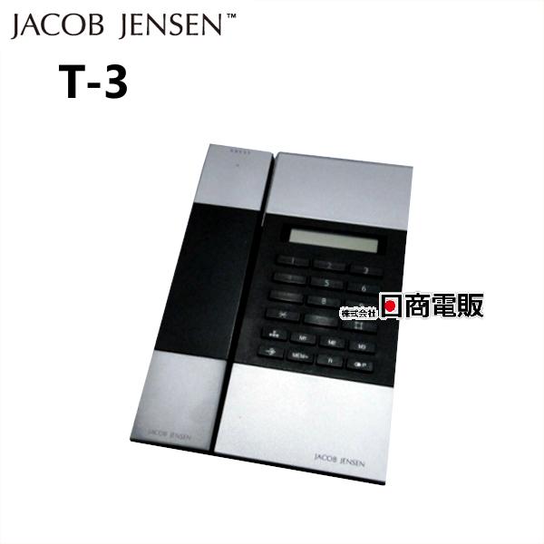 【中古】T-3 JACOB JENSENヤコブ・イェンセン電話機【ビジネスホン 業務用 電話機 本体】