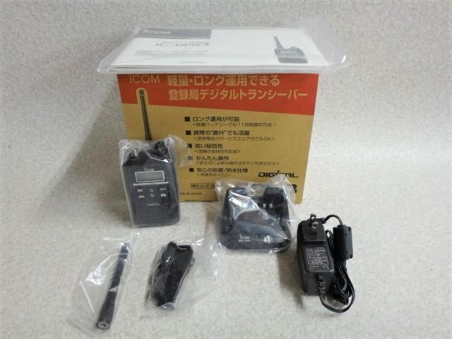 【中古】IC-DPR3ICOM/アイコム高出力デジタル簡易無線機【ビジネスホン 業務用 トランシーバー 本体】