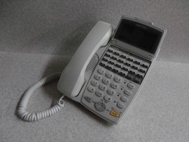 WX-22KTX岩通 IWATSU TELEMORE テレモア22ボタン標準電話機 中古ビジネスホン 買取 中古ビジネスフォン 本体 2020秋冬新作 ビジネスホン 業務用 中古 電話機