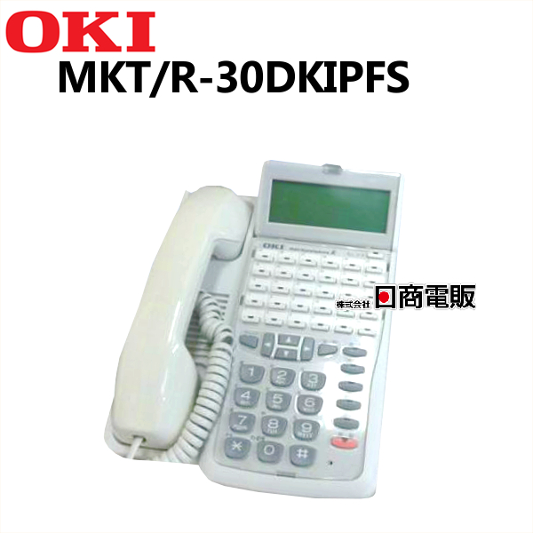 MKT R-30DKIPF 開催中 SOKI IPstage SX MX DI216330ボタンISDN停電電話機 中古ビジネスホン 電話機 結婚祝い 中古 ビジネスホン 本体 業務用 中古ビジネスフォン