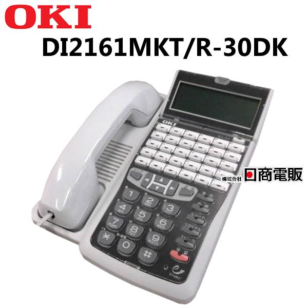 MKT R-30DK 沖電気 OKI IPstage DI2161 30表示付電話機 中古ビジネスホン 本体 人気急上昇 IPstageDI2161 業務用 電話機 中古 祝開店大放出セール開催中 中古ビジネスフォン ビジネスホン
