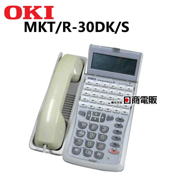 DI2161 MKT R-30DK S OKI 沖電気 IPstage30ボタン多機能電話機 中古ビジネスホン 中古ビジネスフォン IPstage 春の新作シューズ満載 本体 30ボタン多機能電話機 電話機 業務用 SOKI ビジネスホン 中古 賜物