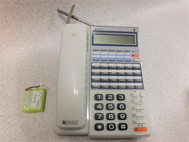 【中古】DO 24カールコードレス電話機RICOH/リコー DOシリーズ【ビジネスホン 業務用 電話機 本体】