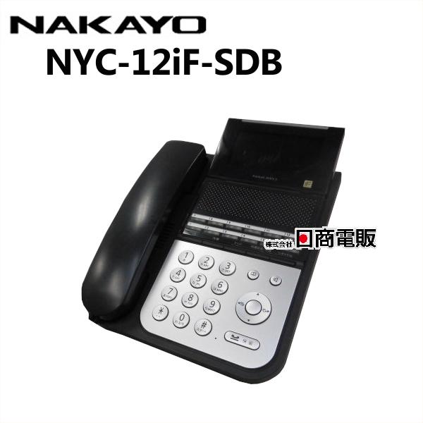 新発売 【中古】NYC-12iF-SDB ナカヨ/NAKAYO iF12ボタン標準電話機(黒) 業務用【ビジネスホン 業務用 電話機 電話機 ナカヨ/NAKAYO 本体】, スニーカーシュープラネット:0e0871e5 --- portalitab2.dominiotemporario.com