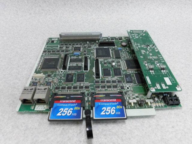 【中古】CCU900+SLU900(+) 東芝CS-300IP 主制御ユニット+2単体電話機増設ユニット【ビジネスホン 業務用 電話機 本体】