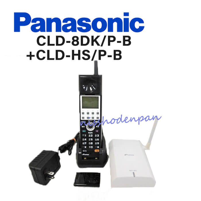 【中古】CLD-8DK/P-B +CLD-HS/P-B沖電気/OKI IP OFFICEコードレス電話機4YB1261-1079P102【ビジネスホン 業務用 電話機 本体 子機】