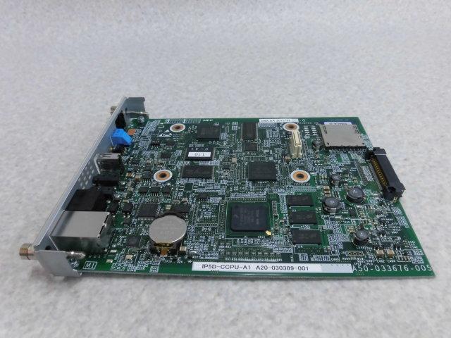 【中古】IP5D-CCPU-A1+IP5D-SD-A1NEC AspireUX CUPAユニット IPトランク×4 SDカード【ビジネスホン ユニット 業務用】