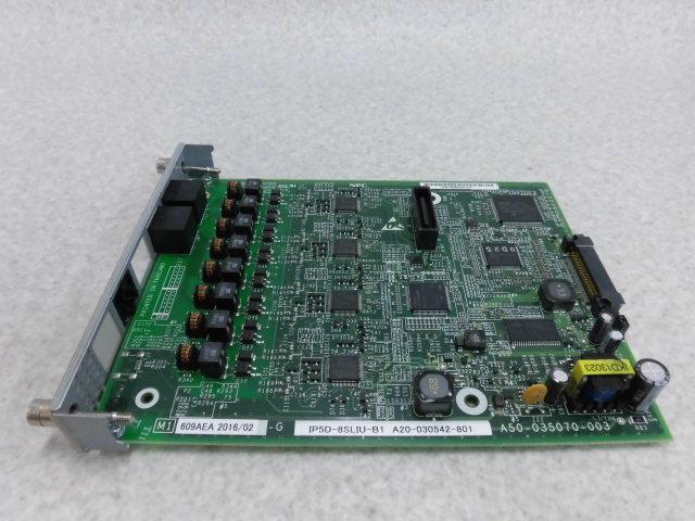 【中古】【16年製】IP5D-8SLIU-B1NEC AspireUX 8単体電話機ユニット【ビジネスホン 業務用】