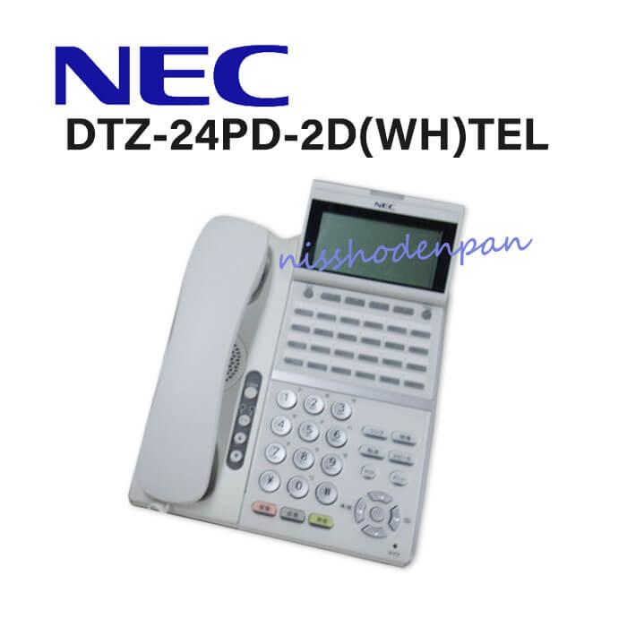 【中古】DTZ-24PD-2D(WH)TEL NEC Aspire UX Aspire WXに対応! 24ボタンISDN停電電話機【ビジネスホン 業務用 電話機 本体 子機】