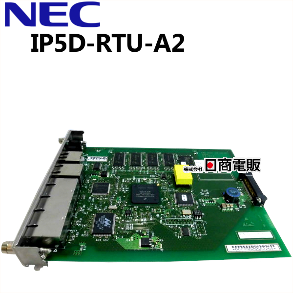 【中古】IP5D-RTU-A2 NEC AspireUXルーターユニット【ビジネスホン 業務用 電話機 基板】