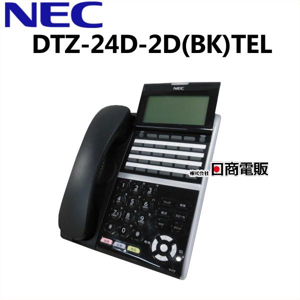 【中古】DTZ-24D-2D(BK)TELNEC Aspire UX24ボタン電話機 おしゃれ【ビジネスホン 電話機 本体】