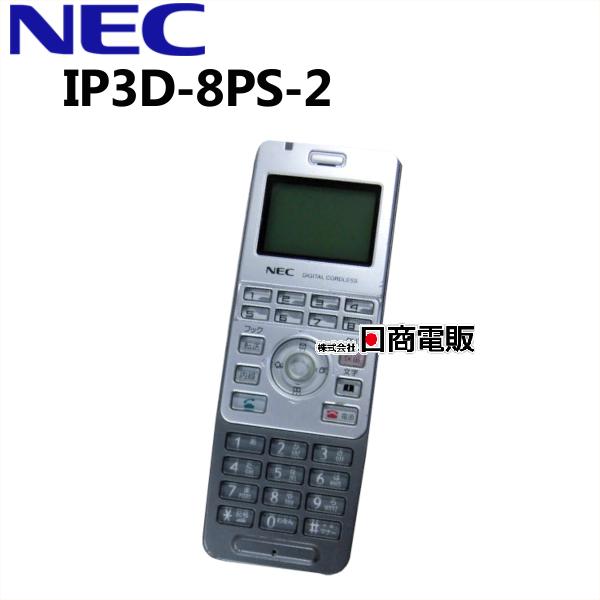 IP3D-8PS-2 NEC AspireUX デジタルコードレス おしゃれ シンプル【中古ビジネスホン/中古ビジネスフォン】 【中古】IP3D-8PS-2 NEC AspireUX デジタルコードレス おしゃれ シンプル【ビジネスホン 業務用 電話機 本体 子機】