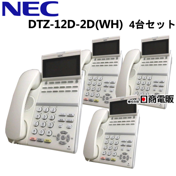【中古】【4台セット】DTZ-12D-2D(WH)TELNEC UX Aspire UX Aspire 12ボタン標準電話機(白)【ビジネスホン 業務用 電話機 電話機 本体】, タキザワムラ:a897a81b --- vzdynamic.com