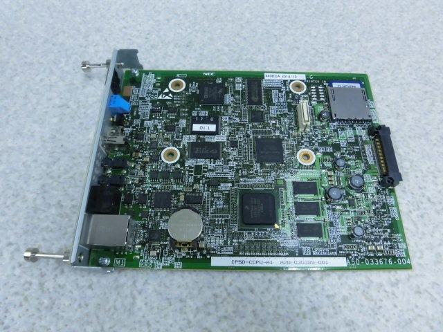 【中古】IP5D-CCPU-A1 + IP5D-SD-A1(SDカード)NEC AspireUX CCPUユニット + Mポート/Lポート/IPトランク【ビジネスホン 業務用】