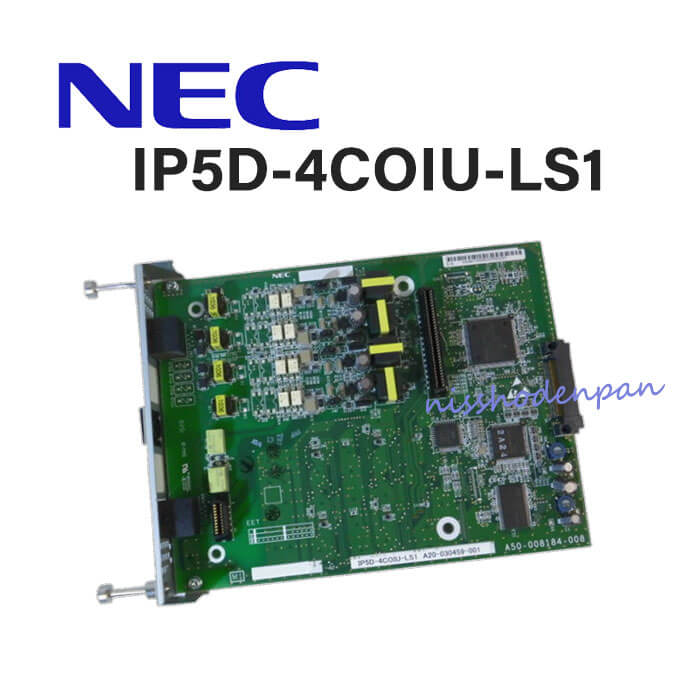 IP5D-4COIU-LS1 NEC Aspire UX4アナログ局線ユニット 中古ビジネスホン 返品交換不可 新作通販 中古 業務用 ビジネスホン 中古ビジネスフォン ユニット