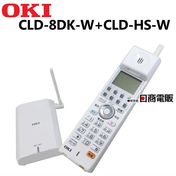 【中古】CLD-8DK-W+CLD-HS-W OKI/沖電気 CrosCore/クロスコアコードレス電話機【ビジネスホン 業務用 電話機 本体 子機】