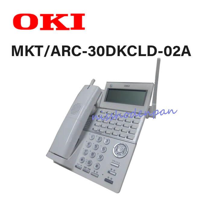 【中古】DI2185 MKT/ARC-30DKCLD-02A沖/OKI CrosCore230ボタンカールコードレス電話機【ビジネスホン 業務用 電話機 本体】