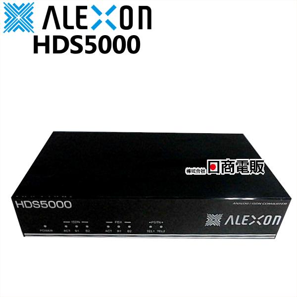 【中古】HDS5000 アレクソン/ALEXON ひかり電話収容システム【ビジネスホン 業務用 電話機 本体】