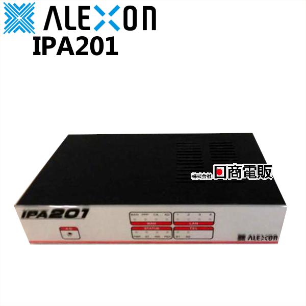 【中古】IPA201 ALEXON/アレクソンIP電話対応ゲートウェイ【ビジネスホン 業務用 電話機 本体】