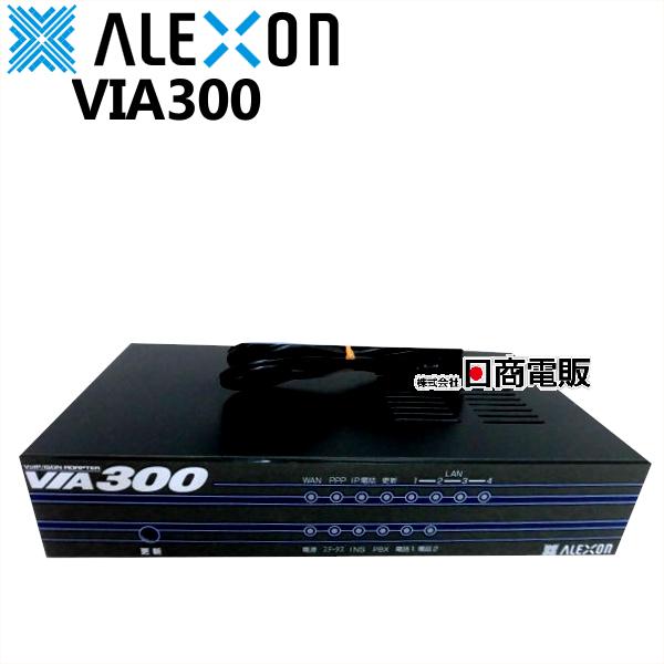 【中古】VIA300ALEXON/アレクソン OCNアダプター(OCN.phone用・2ch・ST点1個)【ビジネスホン 業務用 電話機 本体】