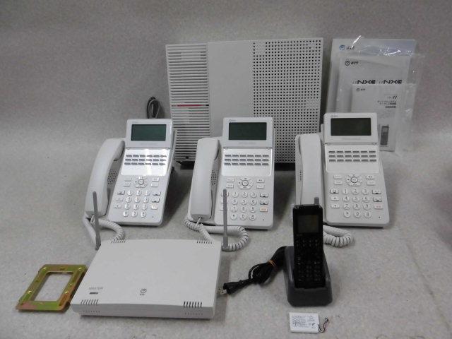 【中古】【取説付】 N1S-ME-(E1) + A1-(18)STEL-(2)(W)+ A1-DCL-PS-(1)(K) + A1-DCL-S(3)CS-(1)(M)NTT N1S型主装置(ユニット入り)+18ボタン標準電話機+コードレス+接続装置【ビジネスホン 業務用 主装置】
