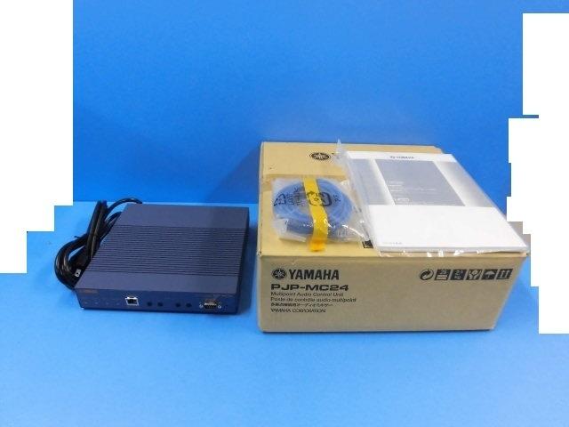 【未使用品】PJP-MC24 ヤマハ/YAMAHA 多拠点接続用オーディオミキサー【ビジネスホン 業務用 電話機 本体】
