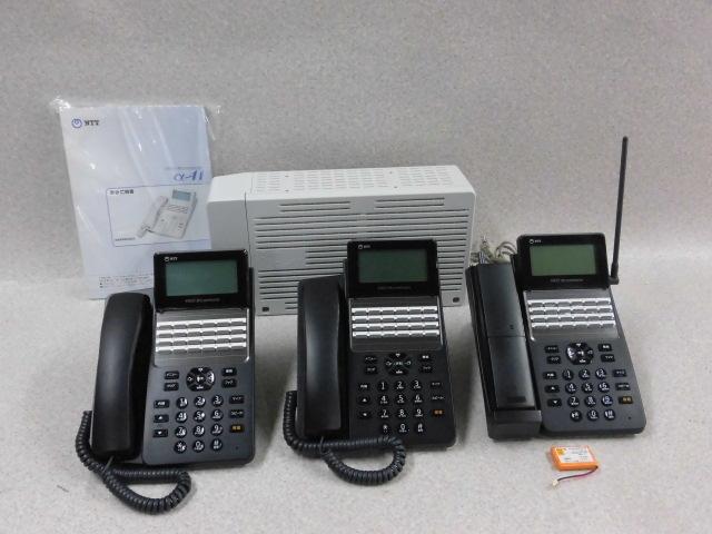 取説付 A1-MES- 1 10SUNTT αA1 主装置24ボタン電話機 24ボタンカールコードレス電話機 中古ビジネスホン 中古ビジネスフォン 中古 10SU+ A1- NTT STEL- 電話機 24 ×2+ K CCLSTEL- ラッピング無料 業務用 セット カールコードレス電話機 主装置電話機 ビジネスホン 新着セール