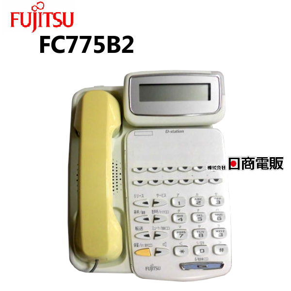 【中古】D-station 31B2 FC775B2富士通/FUJITSU 多機能電話機【ビジネスホン 業務用 電話機 本体】