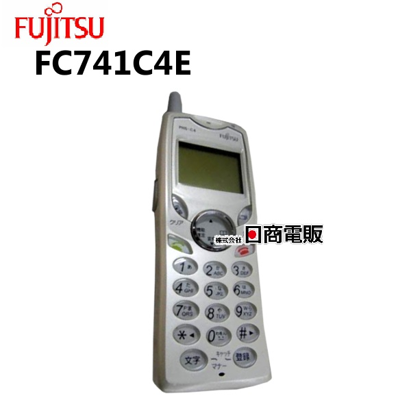 【中古】富士通 IP Pathfinder FC741C4E 構内PHS電話機【ビジネスホン 業務用 電話機 本体】