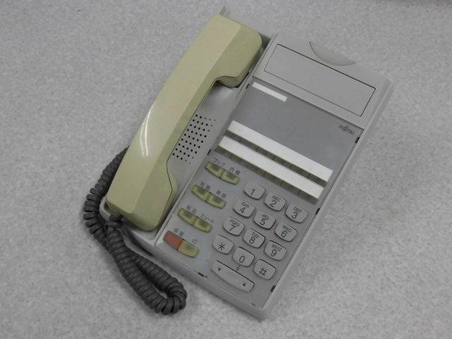 オンラインショッピング FC771A富士通 割り引き FUJITSU D-Station11A多機能電話機 中古ビジネスホン 中古ビジネスフォン 電話機 中古 業務用 本体 ビジネスホン
