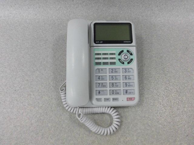 スピード対応 全国送料無料 HT-2F-SD日立 HITACHI レビューを書けば送料当店負担 TOFINO対応標準電話機 中古ビジネスホン 中古ビジネスフォン 電話機 中古 本体 ビジネスホン 業務用