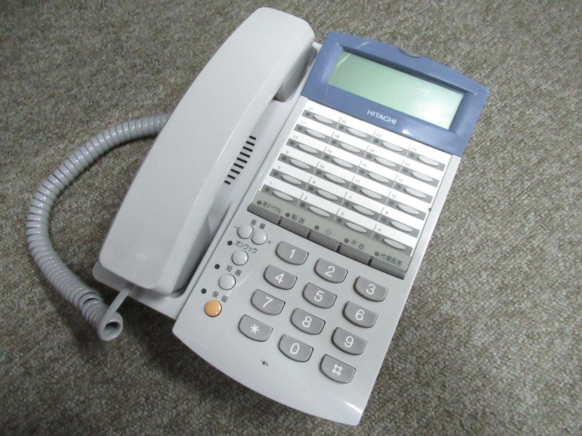 【中古】HI-24B-TELHF日立/HITACHI 24ボタン標準電話機 ハンズフリー対応 CX MX 対応【ビジネスホン 業務用 電話機 本体】