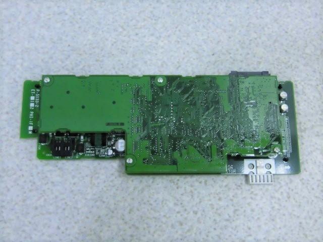 【中古】ET-2PHI-iFM日立/HITACHI2デジタルコードレスアンテナユニット【ビジネスホン 業務用 電話機 本体】