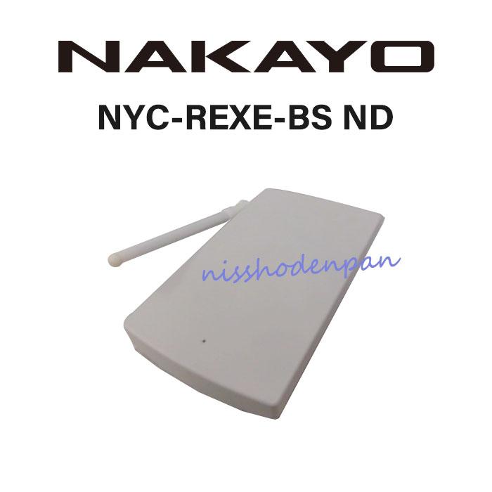 【中古】NYC-REXE-BS ND NAKAYO/ナカヨ REXE/リグゼ 増設接続装置【ビジネスホン 業務用 電話機 本体】