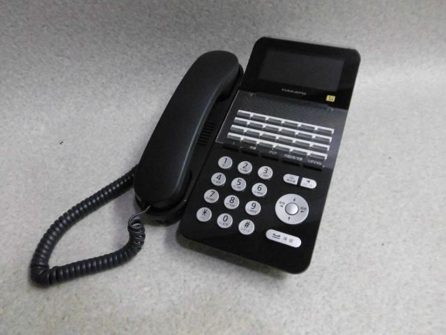 【中古】NYC-24Si-SDBナカヨ/NAKAYO Si24ボタン多機能電話機【ビジネスホン 業務用 電話機 本体】