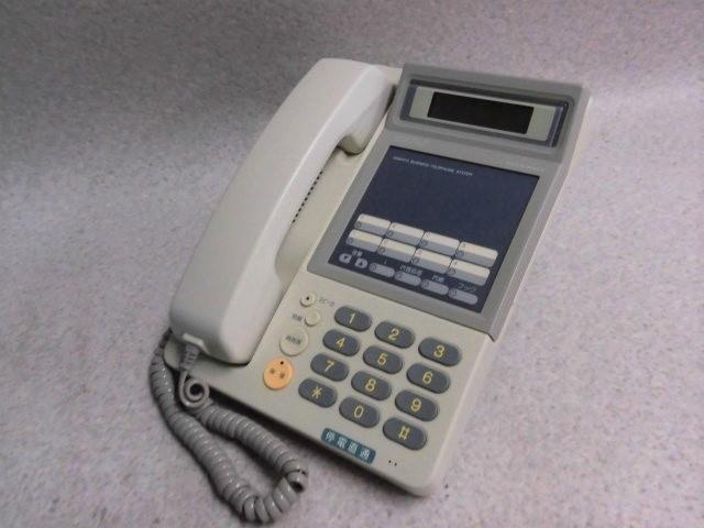 【中古】NET-8Vi 電話機PFナカヨ/NAKAYO Vi8ボタン停電用電話機【ビジネスホン 業務用 電話機 本体 子機】