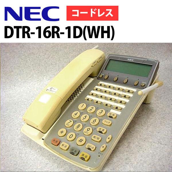 【中古】【日焼け】DTR-16R-1D(WH) NEC Aspire Dterm8516ボタン カナ表示 カールコードレス(WH)【ビジネスホン 業務用 電話機 本体 子機】