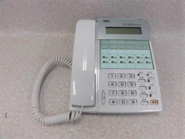 【中古】DX2D-12PTXH 電話機(LG) NEC PX-3000 12ボタン多機能電話機【ビジネスホン 業務用 電話機 本体 子機】