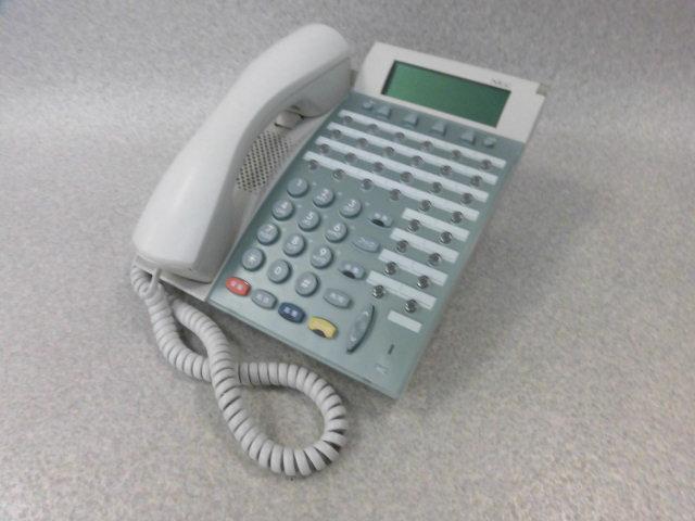 【中古】美品 DTP-32D-1D(WH) NEC Dterm75 32ボタン表示付TEL【ビジネスホン 業務用 電話機 本体】