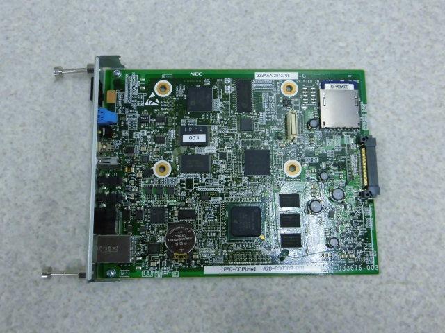 【中古】IP5D-CCPU-A1 + IP5D-SD-A1(SDカード)NEC AspireUX CCPUユニット +Mポート拡張ライセンス+IP回線用ライセンス×4【ビジネスホン 業務用 ユニット】