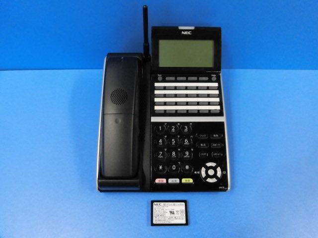 【中古】DTZ-24BT-1D(BK)TELNEC Aspire UX24ボタンカールコードレス電話機【ビジネスホン 業務用 電話機 本体 子機】