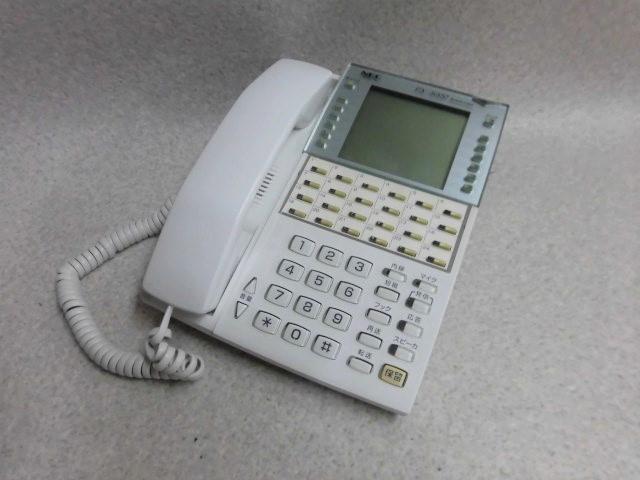 【中古】DX2D-24PTSXH電話機(LG)NEC PX3000 Best Access 24ボタン多機能電話機【ビジネスホン 業務用 電話機 本体 子機】