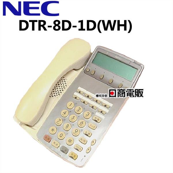 DTR-8D-1D WH 無料 NEC Aspire Dterm858ボタン表示付TEL 中古ビジネスホン 本体 業務用 ラッピング無料 中古ビジネスフォン 中古 ビジネスホン 電話機