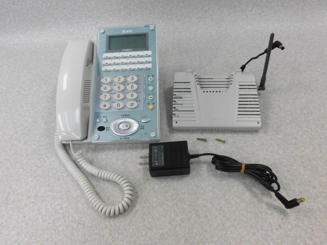 【中古】VP-TEL-(1) + VP-WL-ST-(1) NTT Netcommunity SYSTEM X7000 ラクシア IP電話機 + 無線ステーション【ビジネスホン 業務用 電話機 本体 子機】