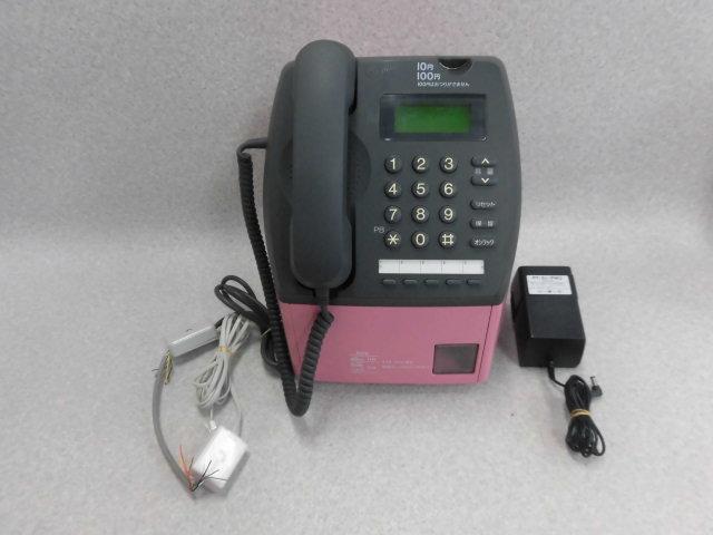 【中古】PT-51 TEL(P) NTT 公衆電話 ピンク電話【ビジネスホン 業務用 電話機 本体】