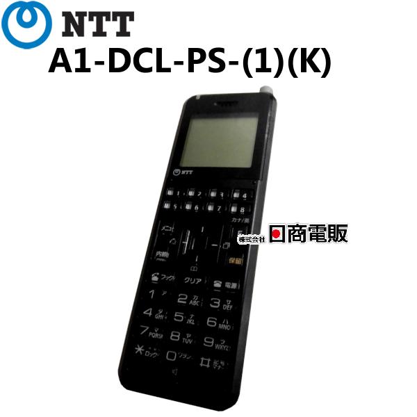 【中古】A1-DCL-PS-(1)(K) NTT αA1 デジタルコードレス電話機【ビジネスホン 業務用 電話機 本体 子機】