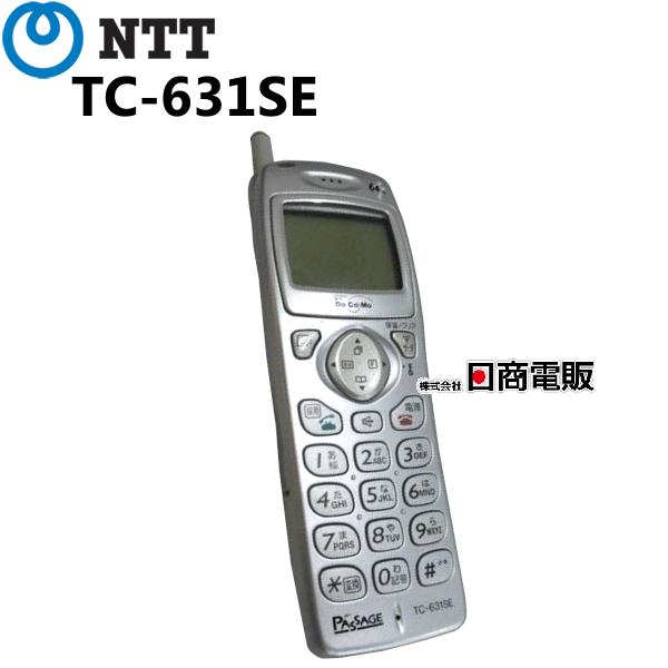 【中古】TC-631SE NTT DoCoMo パッセージ 構内PHS【ビジネスホン 業務用 電話機 本体】