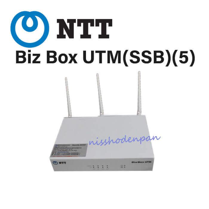 【中古】Biz Box UTM(SSB)(5)NTT Biz Box UTM【ビジネスホン 業務用 電話機 本体】